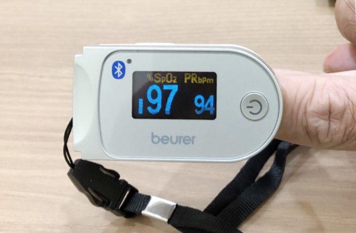 máy đo oxy hòa tan SpO2